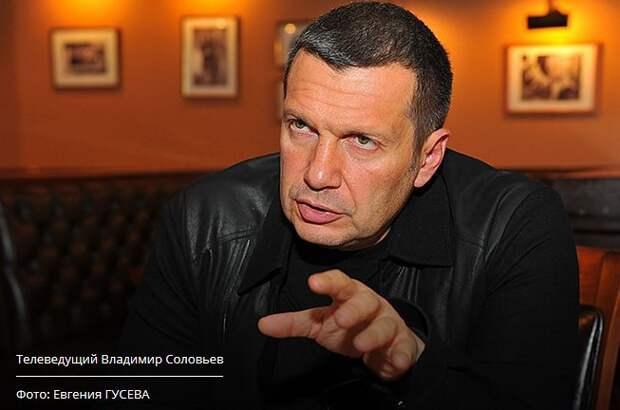 Соловьев ответил Венедиктову, заявившему, что журналистка «Эха Москвы» покинет Россию из-за него