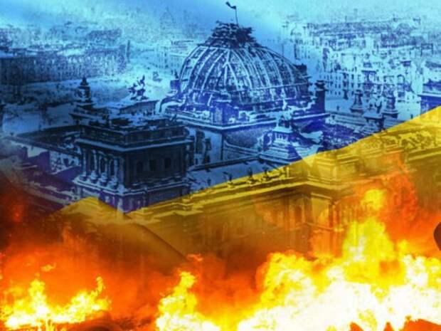 На Украине осознали, как оказались в геополитическом цугцванге