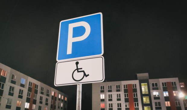 В Оренбурге в ходе рейда по парковкам обнаружен ряд нарушений