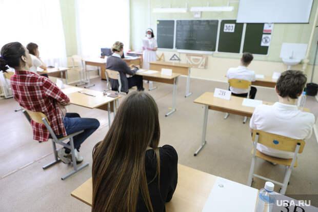 ВМинпросвещения высказались одосрочном завершении учебного года