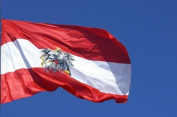 В Австрии подчеркнули важность стабилизации ситуации в Афганистане
