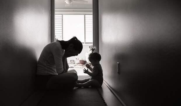 Деньги получат не все одинокие матери