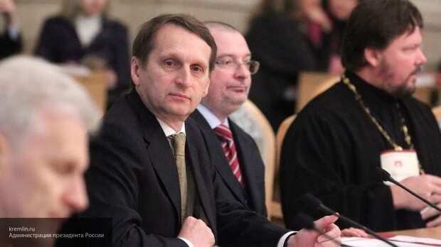 Нарышкин заявил о нарастающем неприятии россиян к политике Запада