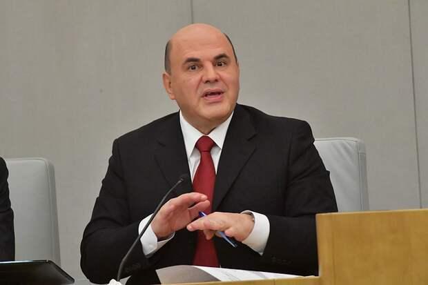 Правительство выделит пять млрд рублей на детский туристический кэшбэк в 2021 году