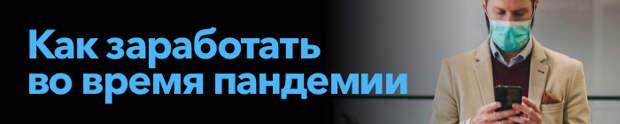 Больше половины руководителей компаний в России ожидают нового локдауна