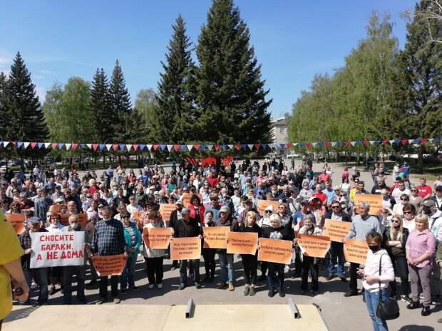 """""""Услышьте нас!"""" Барнаульцы готовы голодать на Красной площади, защищая свои дома"""
