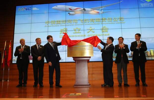 Церемония открытия Китайско-российской международной коммерческой авиастроительной компании