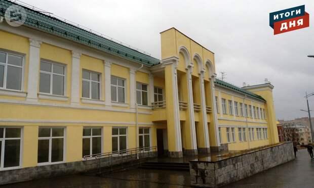 Итоги дня: «возвращение» здания театра Короленко, астрономическая олимпиада школьников и снежные заносы в Удмуртии