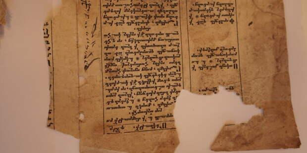 Средневековье без плесени: кто и как лечит рукописи Матенадарана?
