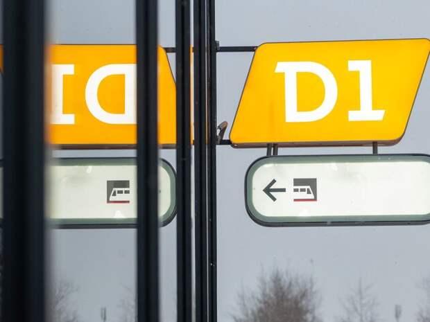 На МЦД-1, Белорусском и Савеловском направлениях изменится расписание поездов