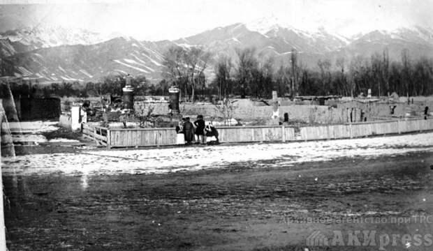 Вид на село Покровка в Иссык-Кульской области после восстания кыргызов 1916 года.