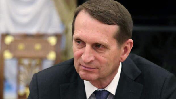 Нарышкин рассказал, почему Лондон не осуждает нарушения демократии в США