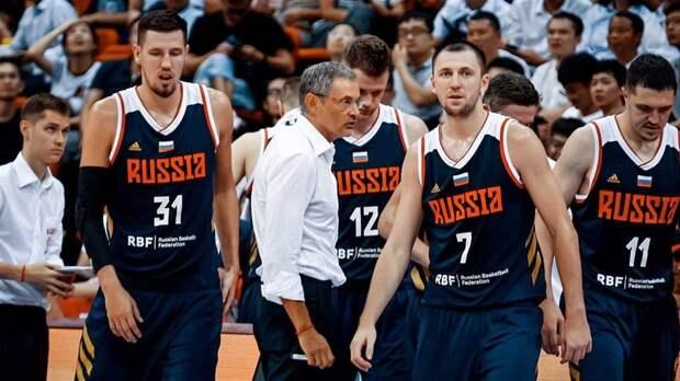 Тренер сборной России по баскетболу поделился ожиданиями от первого матча команды на КМ-2019