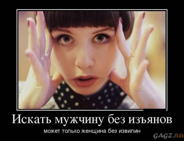 1422997428_demotivatory_22