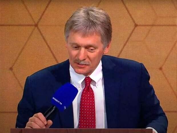 В Кремле сроки возвращения послов РФ и США на их рабочие места связали с «целесообразностью»
