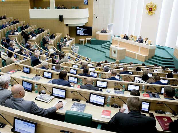 Совфед поддержал запрет на второе гражданство для широкого круга должностных лиц