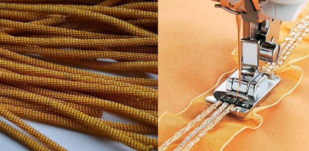 Вышивка шнуром на одежде: простая, но эффектная техника