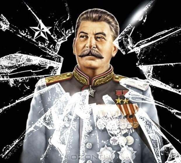 Мифы о Сталине