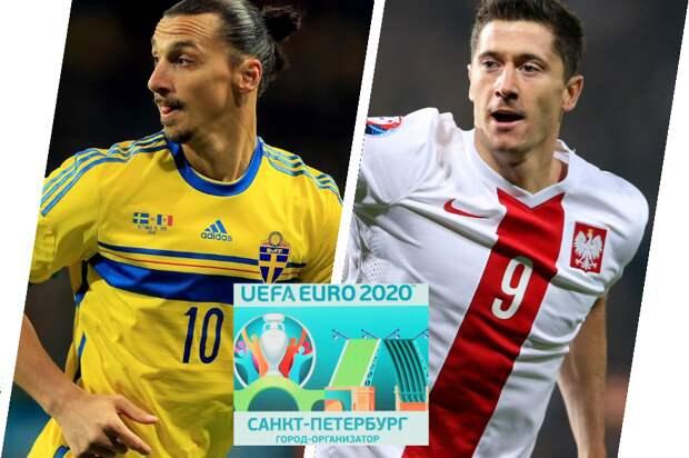 Официально: Санкт-Петербург примет сразу семь матчей Евро-2020. Милости просим, Ибрагимович и Левандовски