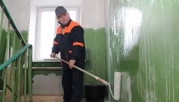 Подъезды начали ремонтировать в доме на улице 43 Армии в Подольске