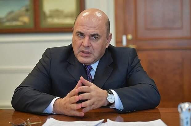 Мишусти призвал отказаться от односторонних санкций