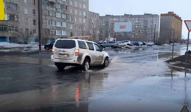 В мэрии Орска объяснили провал дороги на проспекте Ленина