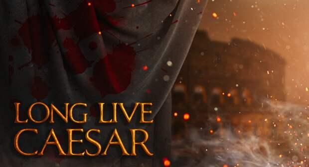 Анонс Long Live Caesar от Юрия Хованского