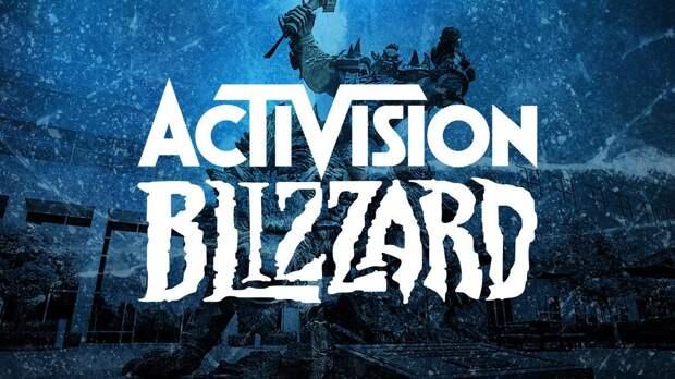 Игровая индустрия - Правительство США ведет расследование в отношении Activision Blizzard