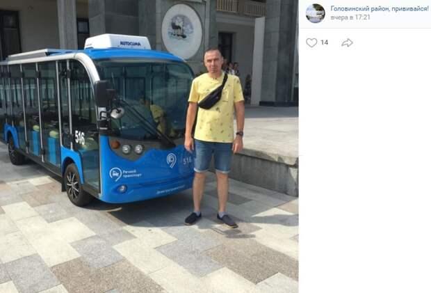Фото дня: мини-автобус у Северного речного вокзала
