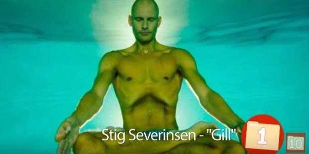 1. Стиг Северинсен — человек-амфибия 10 людей со сверхспособностями., сверхспособности, топ
