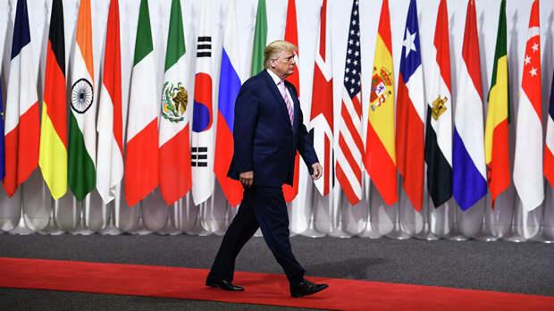 """""""Большая двадцатка"""" прощается с Трампом — или с Америкой?"""