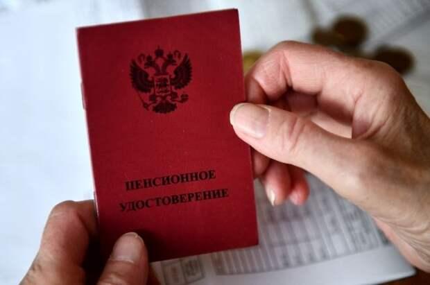 В Госдуме рассмотрят предложение автоматически назначать часть пенсий