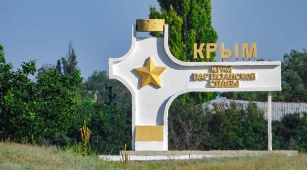 Аксёнов ответил на заявление президента Украины о возвращении Крыма