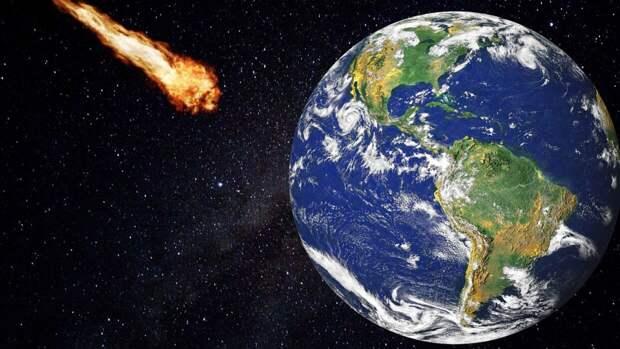 Астролог предупредил о последствиях пролета гигантского астероида рядом с Землей