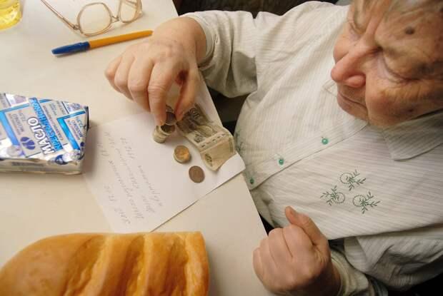 Губернаторов будут увольнять из-за бедных жителей и низких зарплат
