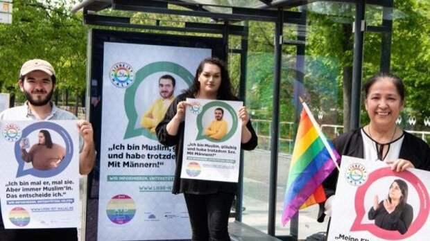 Берлинские геи-мусульмане: «Исламу нужна сексуальная революция»