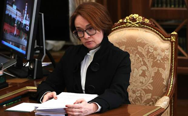 Набиуллина заявила, что резервы России позволяют выдержать любые риски
