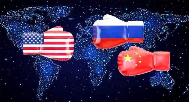 В Китае предрекли США провал в случае конфликта с Россией и КНР