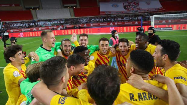 «Барселона» выступила с официальным заявлением по ситуации с Суперлигой