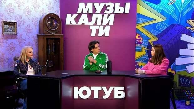 Солист группы «Динамит» Илья Зудин о Вале Karna.val: «Эти граждане отравляют культуру»