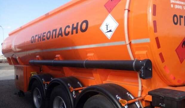 Почти на13% сократили российские НПЗ поставки бензина навнутренний рынок