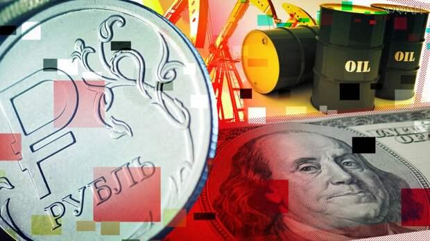 Аналитики констатировали стабилизацию рубля на фоне заявлений Байдена о России