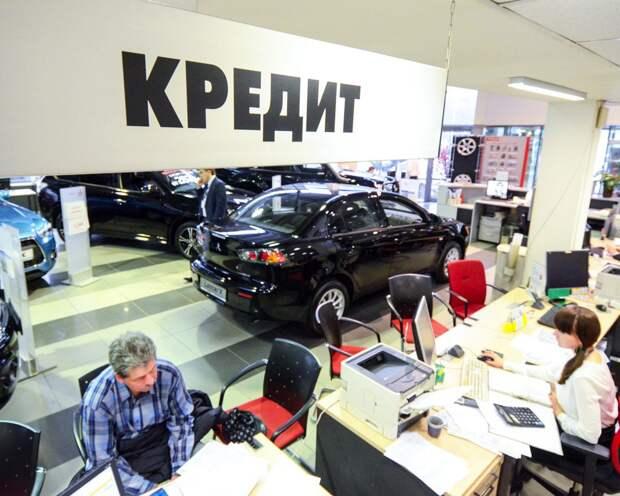 Россияне стали чаще брать кредиты на покупку машин