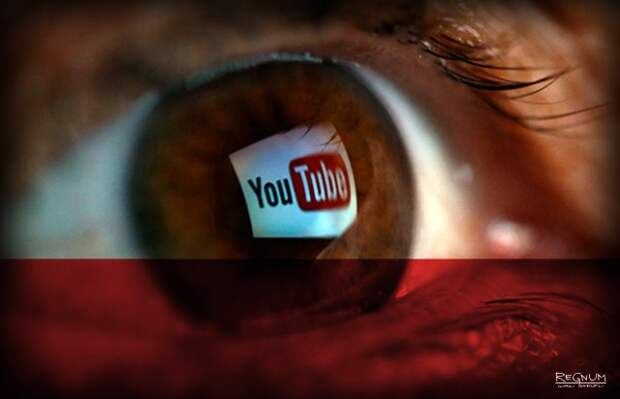 YouTube – как инструмент пропаганды США