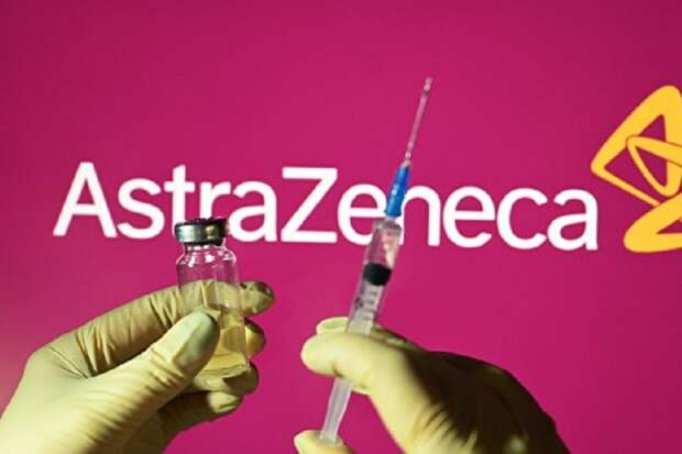 B США прекращено производство вакцины AstraZeneca