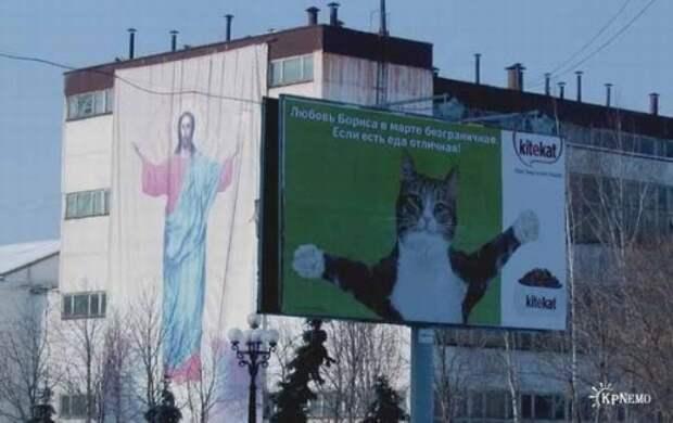 (Не)удачная реклама