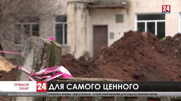 Десятки миллионов – в реконструкцию детских садов северного Крыма. Где идут работы и на что тратят бюджетные деньги?