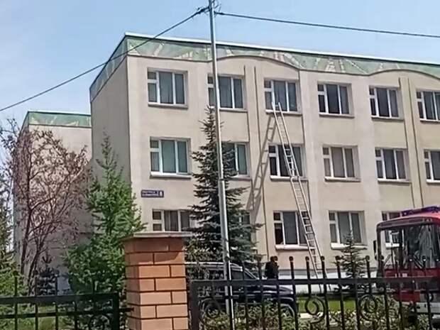 Власти Татарстана опровергли слухи о втором стрелке при атаке на казанскую школу
