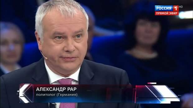 Александр Рар согласился с мнением Стоуна об антироссийской кампании Запада