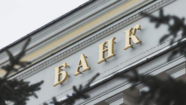 РБК: ЦБ предложил запретить выдачу кредитов для россиян по плавающим ставкам